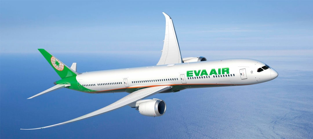 EVA Air business class flights